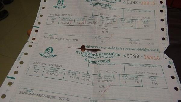 State Railway of Thailand Ticket - Hat Yai to Surat Thani