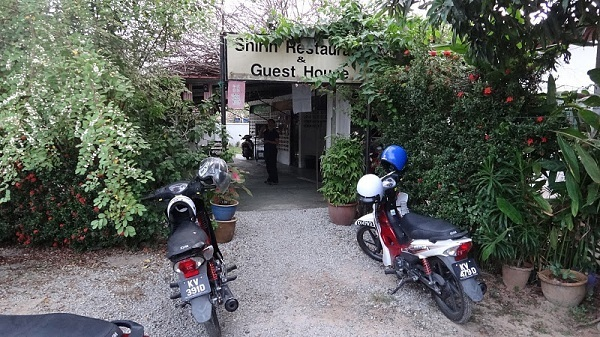 The front walkway to Shirin Guesthouse