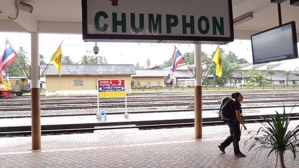 Goodbye Chumphon Train Station