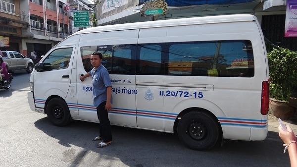Minibus from Phetchaburi to Bangkok