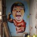 Chiang Khong, Thailand - Street Art