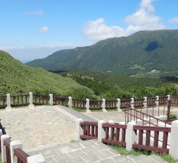 Some of the Mountains of YangMingShan