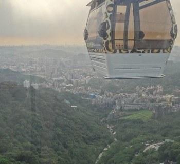 Maokong Gondola, Country and Taipei