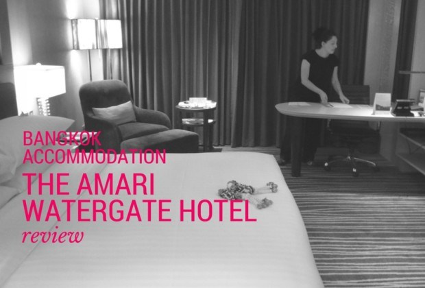Bangkok Accommodation - Amari Watergate Hotel Review