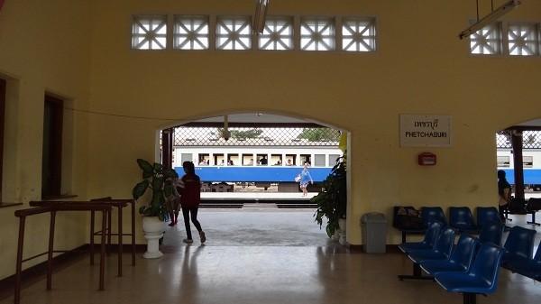 Hello Phetchaburi Train Station