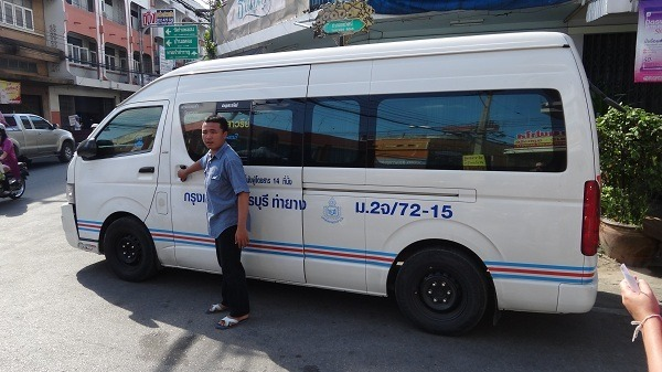 How To Get From Phetchaburi To Bangkok Easily