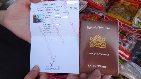 Thailand Visa Run – Chiang Mai, Thailand To Tachilek, Myanmar (Burma)