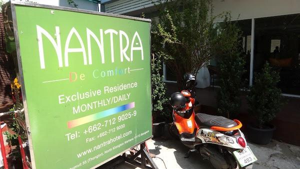 Bangkok Accommodation – Nantra Sukhumvit 39 Hotel Review
