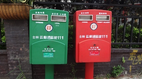 Parcel Postage Rates – Price Guide to Post Stuff from Taiwan