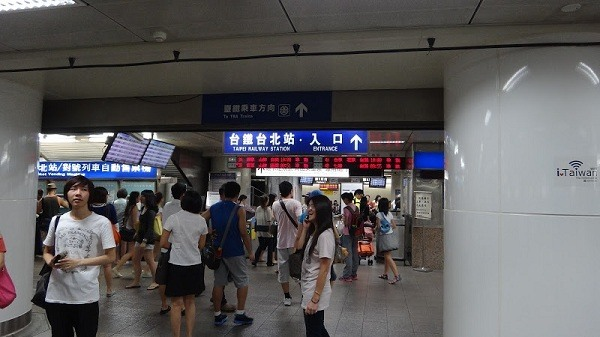 Taipei TRA Station Ticket Office