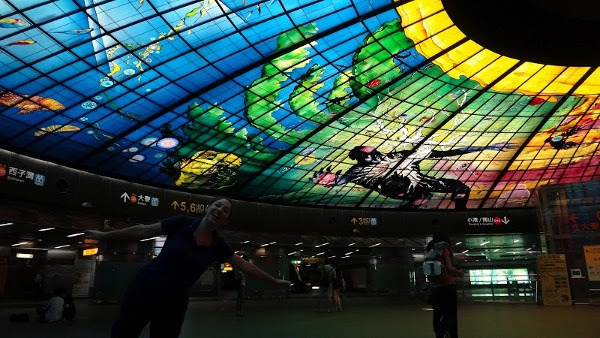 The Dome of Light at Formosa Boulevard train station