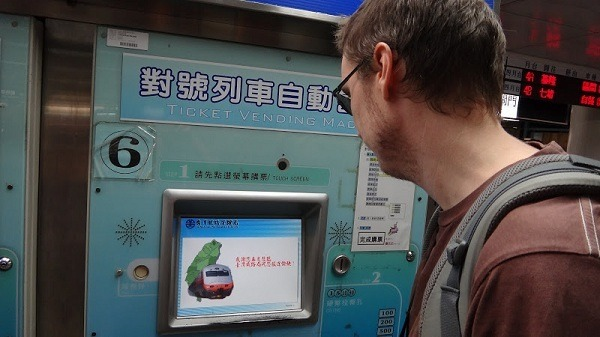 Using The Ticket Machines At Taipei TRA Station