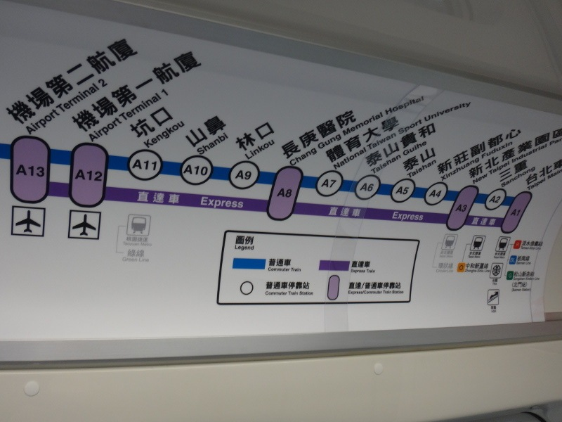 How To Get From Taipei To Taoyuan Airport - Magic Travel Blog