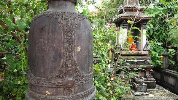 Wat Saket Shrine