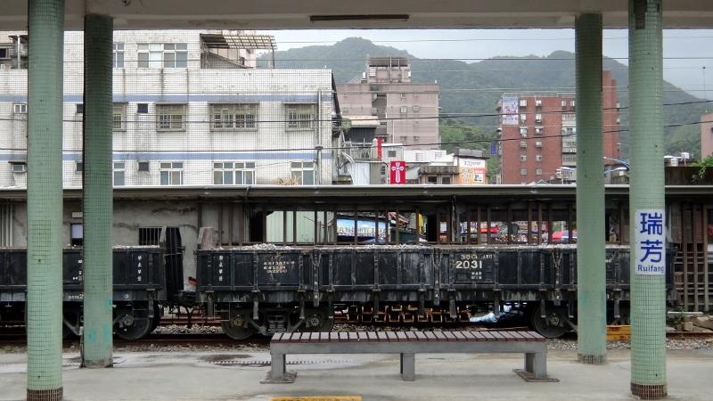 A platform at Ruifang train station